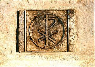 Porte du tabernacle de l'abbaye cistercienne de Léoncel / drome- france